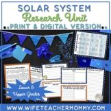 Solar System Research Unit Bundle- Planet Reports, Outer Space PRINT & GOOGLE