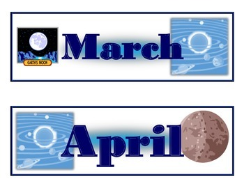 Solar System Calendar! Space Calendar! Solar System Bulletin Board! Space Theme!