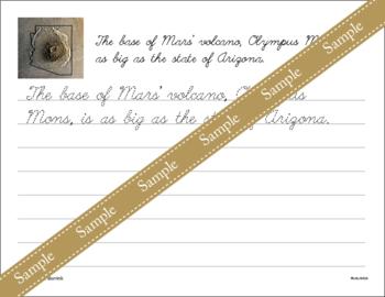 Solar System Unit - Copywork - Print - Handwriting