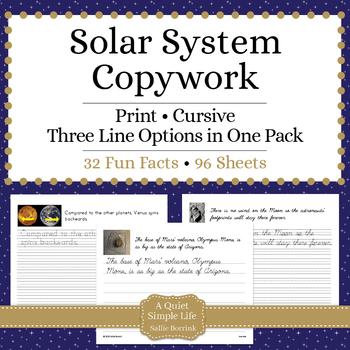 Solar System Unit - Copywork - Print and Cursive - Handwriting