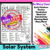 Solar System Word Search Activity