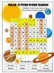 Solar System Word Search   EASY