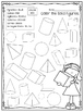 Solid Figures. Worksheets. Shapes.  Polygons. Cubes. Pyram