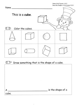 Solid Shapes Figures Name Sort Describe Common Core 6 pages K.G.1,2,3