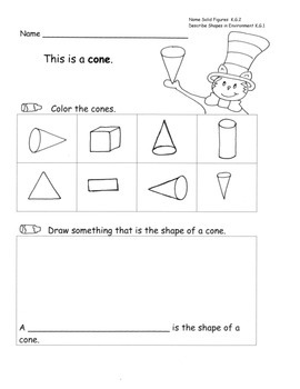 Solid Shapes Name Sort Describe Compare Analyze Common Core 15 pages K.G.1,2,3