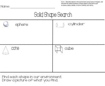 Kindergarten Solid Shapes Unit (Common Core)