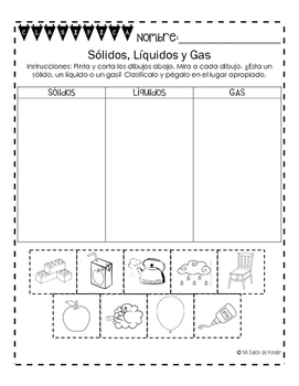 Solids, Liquids and Gases Sort (Spanish) FREEBIE