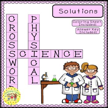 Solutions Science Crossword Puzzle Coloring Worksheet Middle School