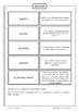Solutions and Solubility [Flashcards]