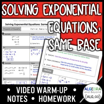 Solve Exponential Equations: Same Base Lesson
