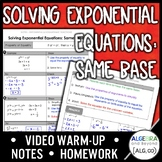 Solve Exponential Equations: Same Base Lesson Distance Learning