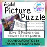 Solve Quadratics by Taking Square Roots  Activity--Digital