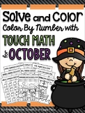 Solve and Color:  Color by Number with Touch Math for October