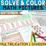 Solve and Color Multiplication and Division | September Ma