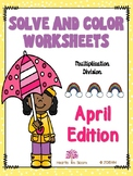 Solve and Color Worksheets - April Edition (Freebie)