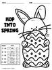 Solve and Color Worksheets - April Edition (Freebie)