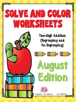 Solve and Color Worksheets - August Edition (Freebie)