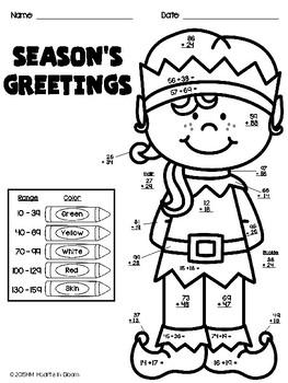 Solve and Color Worksheets - December Edition (Freebie)