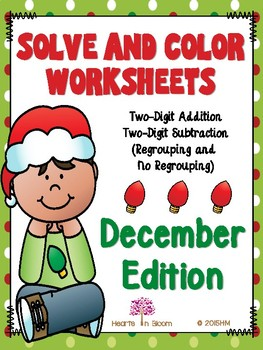 Solve and Color Worksheets - December Edition (Freebie)