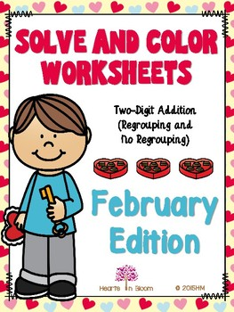 Solve and Color Worksheets - February Edition (Freebie)