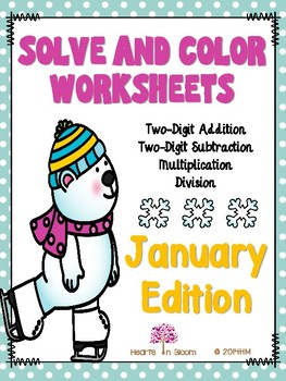 Solve and Color Worksheets - January Edition (Freebie)