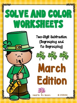 Solve and Color Worksheets - March Edition (Freebie)