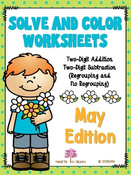 Solve and Color Worksheets - May Edition (Freebie)