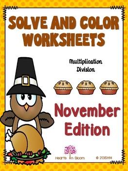 Solve and Color Worksheets - November Edition (Freebie)