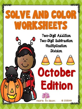 Solve and Color Worksheets - October Edition (Freebie)