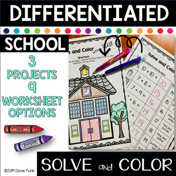 Solve and Color with a Twist Worksheets - Back to School