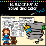 Solve and Color with a Twist Worksheets - The Wizard of Oz