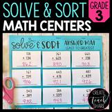 Solve & Sort Math Centers - 3rd Grade