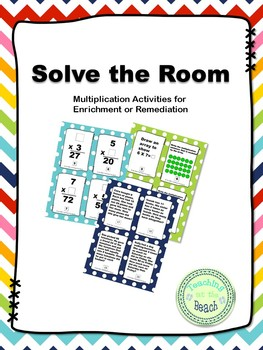 Solve the Room - Multiplication