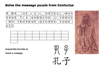 Solve the message puzzle from Confucius