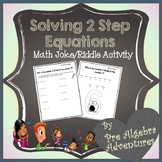 Solving One Step Equations Worksheet {Algebra 1} {Solving Equations Activity}