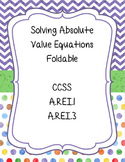 Solving Absolute Value Equations Foldable