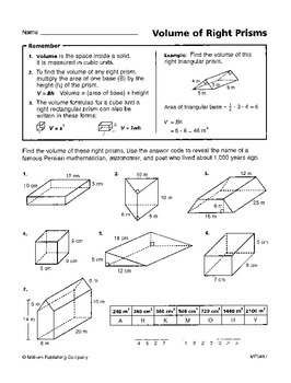 Solving Area, Volume, and Surface Area Problems 1 (CCSS 7.G.B.6)
