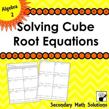 Solving Cube Root Equations Practice Activity (2A.6B)