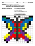 Solving Equations #4 Butterfly Drawing