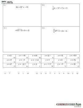 Solving Equations (Advanced)