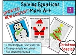 Christmas Math Art Solving Equations Worksheets