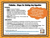 FREE Solving Equations Foldable