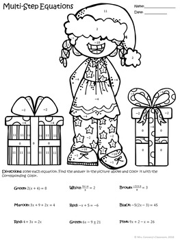 Solving Equations Holiday/Christmas Kids in Pjs Color Sheets