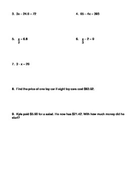 Solving Equations NOTES and Worksheet
