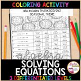 Thanksgiving Algebra Solving Equations Activity | 3 Differ