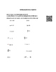 Solving Equations Unit- Videos and Worksheets