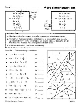 Solving Equations with Variables 1 (CCSS 7.EE.B.4a)