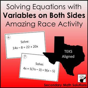 Solving Equations with Variables on Both Sides Scavenger Hunt (A5A)