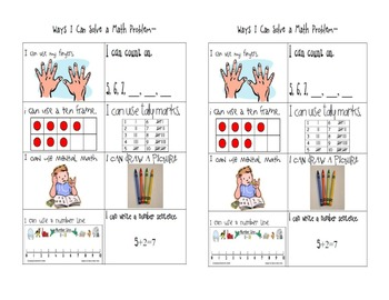 Solving Math Problems Half Sheet