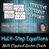 Solving Multi-Step Equations: DIY Math Anchor Chart CLIPCHART